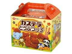 七尾製菓 カステラ どうぶつっ子 箱80g