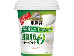 小岩井 生乳だけで作った脂肪0ヨーグルト カップ400g