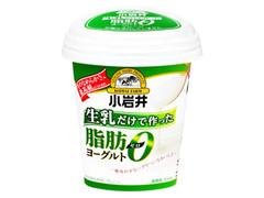 小岩井 生乳だけで作った脂肪ゼロヨーグルト プレーン