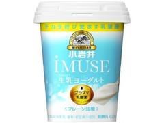 小岩井 iMUSE 生乳 ヨーグルト カップ400g