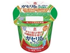 雪印メグミルク 恵 megumi ガセリ菌 SP株ヨーグルト アロエ カップ100g