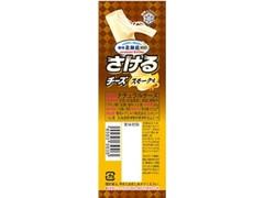 雪印メグミルク 雪印北海道100 さけるチーズ スモーク味 袋25g