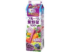 雪印メグミルク 野菜Days フルーツ&紫野菜 100%