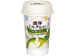 雪印メグミルク 濃厚ミルク仕立て 抹茶ラテ カップ200ml