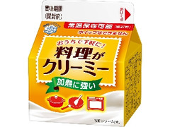 雪印メグミルク 料理がクリーミー パック200ml