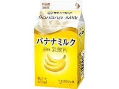 雪印メグミルク バナナミルク パック500ml