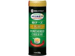 雪印メグミルク 北海道100 粉チーズ芳醇 ボトル80g