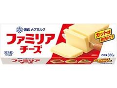 雪印メグミルク ファミリア チーズ 箱350g