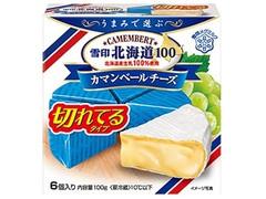 雪印メグミルク 北海道100 カマンベールチーズ