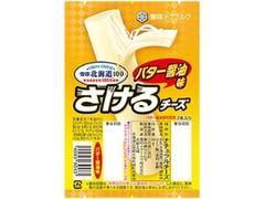 雪印メグミルク 北海道100 さけるチーズ バター醤油味 袋25g×2