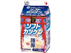 雪印メグミルク ソフトカツゲン パック500ml