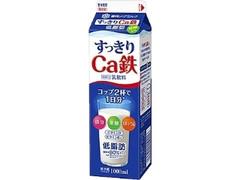 雪印メグミルク すっきりCa鉄 パック1000ml