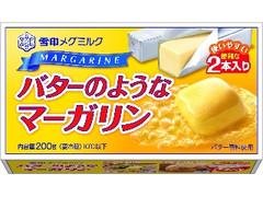 雪印メグミルク バターのようなマーガリン 箱200g