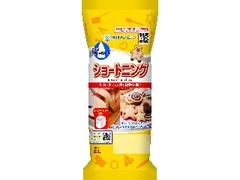 雪印メグミルク ショートニング 袋220g