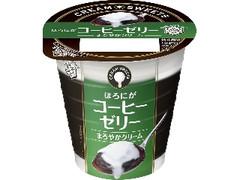 雪印メグミルク CREAM SWEETS コーヒーゼリー カップ110g