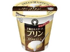 雪印メグミルク CREAM SWEETS プリン カップ110g