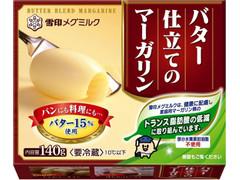 雪印メグミルク バター仕立てのマーガリン