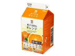 セブンプレミアム 果汁100%オレンジ パック450ml