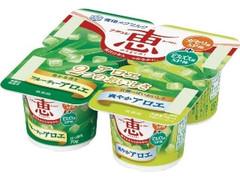 雪印メグミルク ナチュレ恵 アロエ 2つのおいしさ カップ70g×4