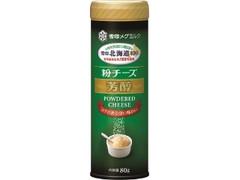 雪印メグミルク 北海道100 粉チーズ芳醇 80g