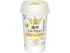 雪印メグミルク 濃厚ミルク仕立て フロマージュミルク