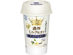 雪印メグミルク 濃厚ミルク仕立て クリーミーミルク カップ200g