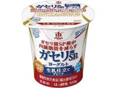 雪印メグミルク 恵 megumi ガセリ菌SP株ヨーグルト 生乳仕立てプレーン カップ100g