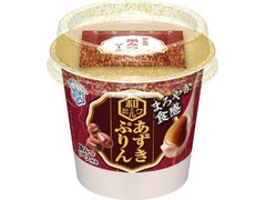 雪印メグミルク 和とミルク まろやか食感 あずきぷりん カップ110g