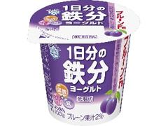 雪印メグミルク プルーンFe 1日分の鉄分ヨーグルト カップ100g