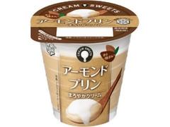 雪印メグミルク CREAM SWEETS アーモンドプリン カップ110g