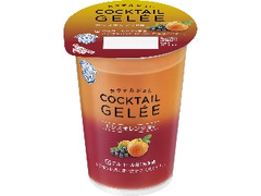 雪印メグミルク カクテルジュレ カシスオレンジ風味 カップ170g
