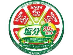 雪印メグミルク 6Pチーズ 塩分25%カット 箱6個
