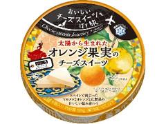 雪印メグミルク Cheese sweets Journey オレンジ果実のチーズスイーツ 箱6個
