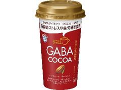 雪印メグミルク Office Partner GABA COCOA カップ200ml