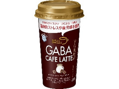 雪印メグミルク Office Partner GABA CAFE LATTE カップ200ml