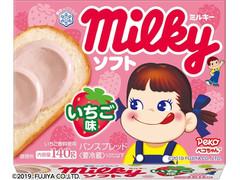 雪印メグミルク ミルキーソフト いちご味