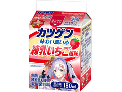雪印メグミルク カツゲン 味わい濃いめ 練乳いちご風味