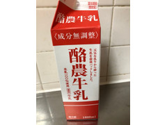 雪印メグミルク 成分無調整 酪農牛乳