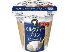 雪印メグミルク CREAM SWEETS ミルクティープリン