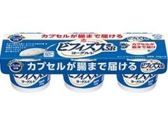 雪印メグミルク 恵 ビフィズス菌SP株 カプセルヨーグルト