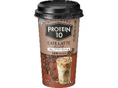 雪印メグミルク PROTEIN10 CAFE LATTE