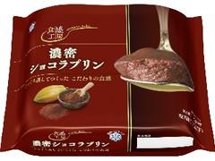 雪印メグミルク 食感工房 濃密ショコラプリン