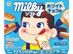 雪印メグミルク ミルキーソフト ホワイトチョコ味