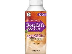 雪印メグミルク Bottlatte&Go ロイヤルミルクティー