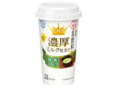 雪印メグミルク 濃厚ミルク仕立て 抹茶ミルク
