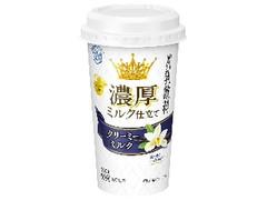 雪印メグミルク 濃厚ミルク仕立て クリーミーミルク