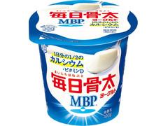 雪印メグミルク 毎日骨太MBP ヨーグルト
