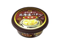 雪印 スノウ・ロイヤル コクと香りの北海道バター カップ100g