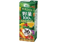 雪印メグミルク 野菜Days 野菜100% すっきり飲みやすい