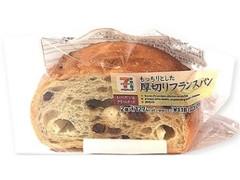 セブンプレミアム もっちりとした厚切りフランスパン レーズン&チーズクリーム 袋2枚